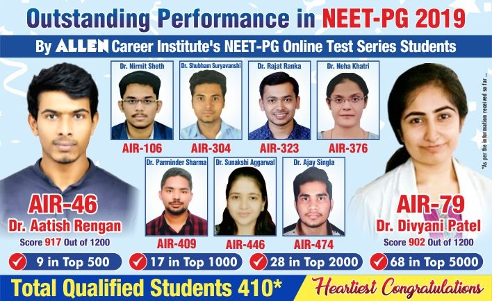 neetpg result