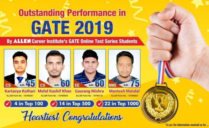 GATE 2019 Result Blog