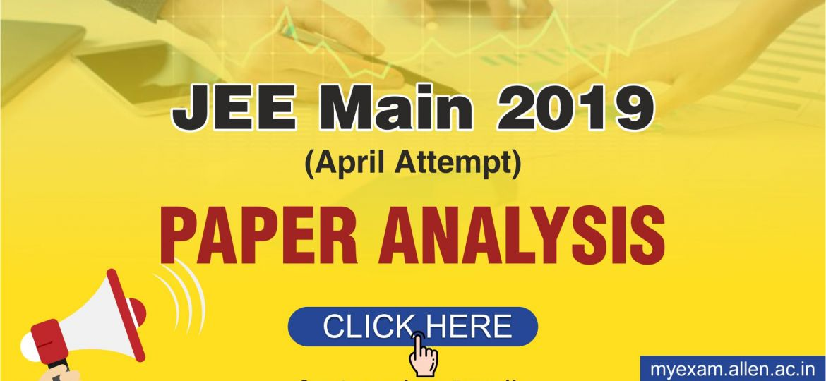 JEE Main 2019 (April) Blog Post