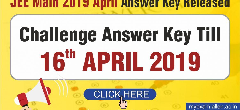 JEE Main Answer Key Challenge Blog Post