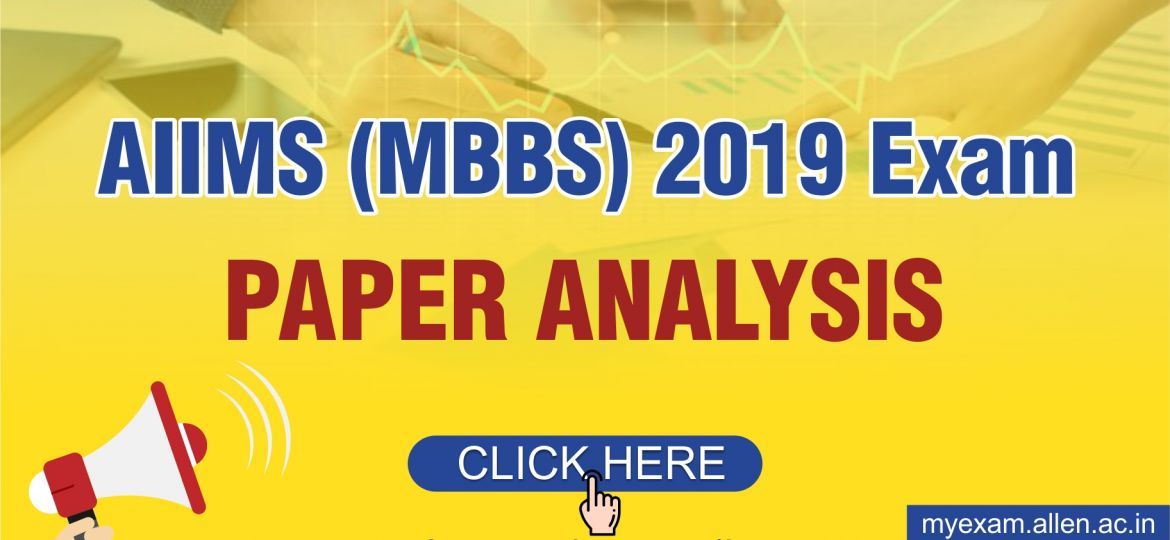 AIIMS (MBBS) 2019 Exam_ Blog Post