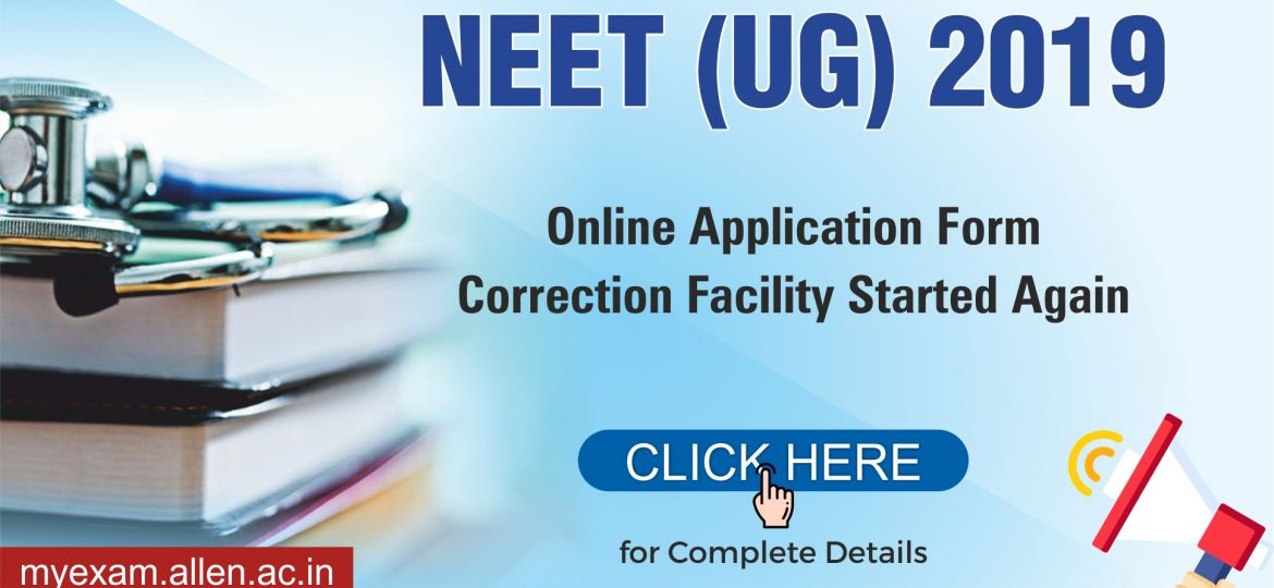 NEET UG 2019 form Correction started
