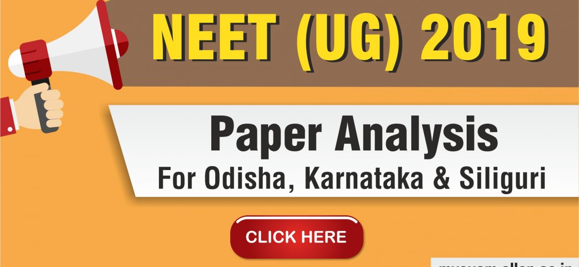 NEET UG 2019 Paper Analysis Blog Post