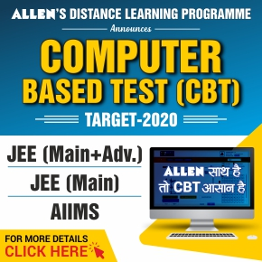 ALLEN's DLP - Study Material Course for JEE (Main + Advanced