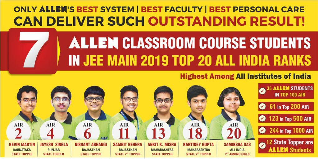 jee-main2019-result (1)