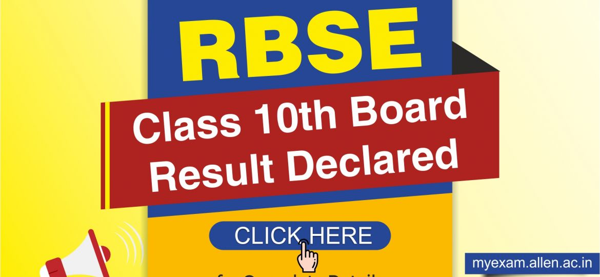 RBSE 10th Board 2019 result