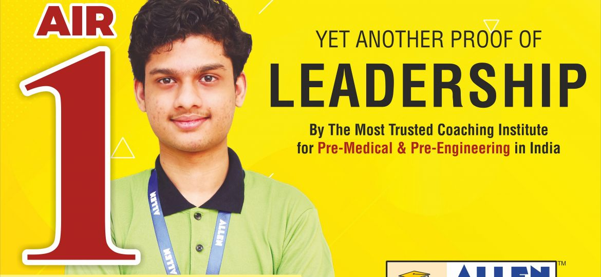 IIT-JEE_AIR-1 Poster_English