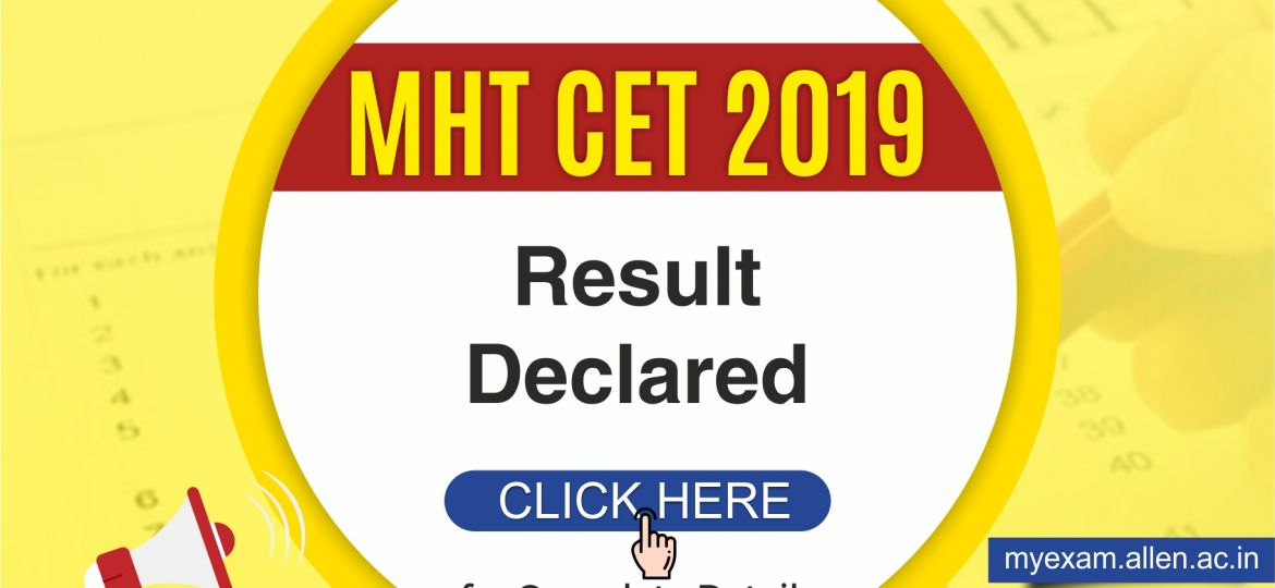 MHT CET 2019 Result declared. Check here