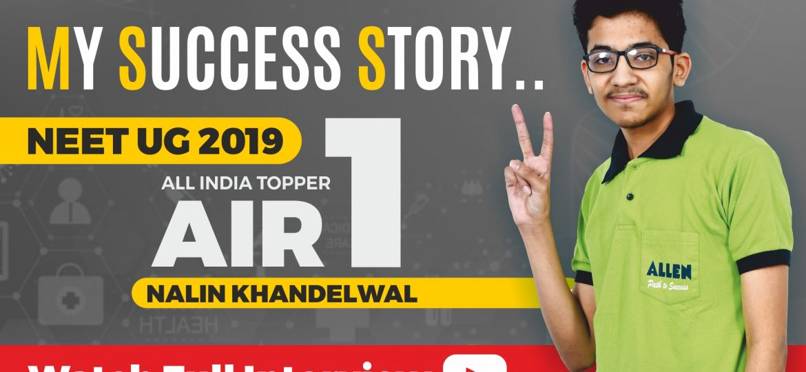 nalin khandelwal air-1 success story