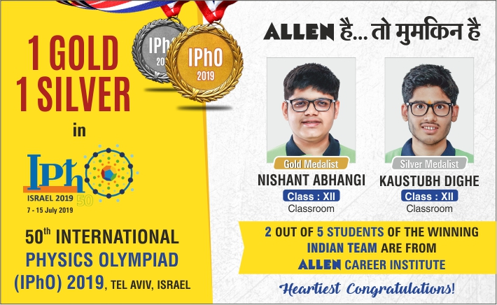 IPHO Result 2019