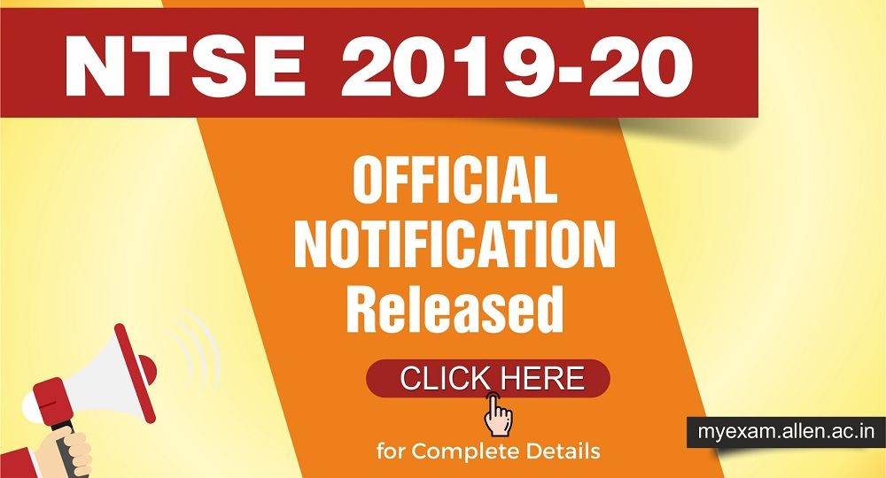NTSE 2020 official Notification by NCERT - MyExam Blog