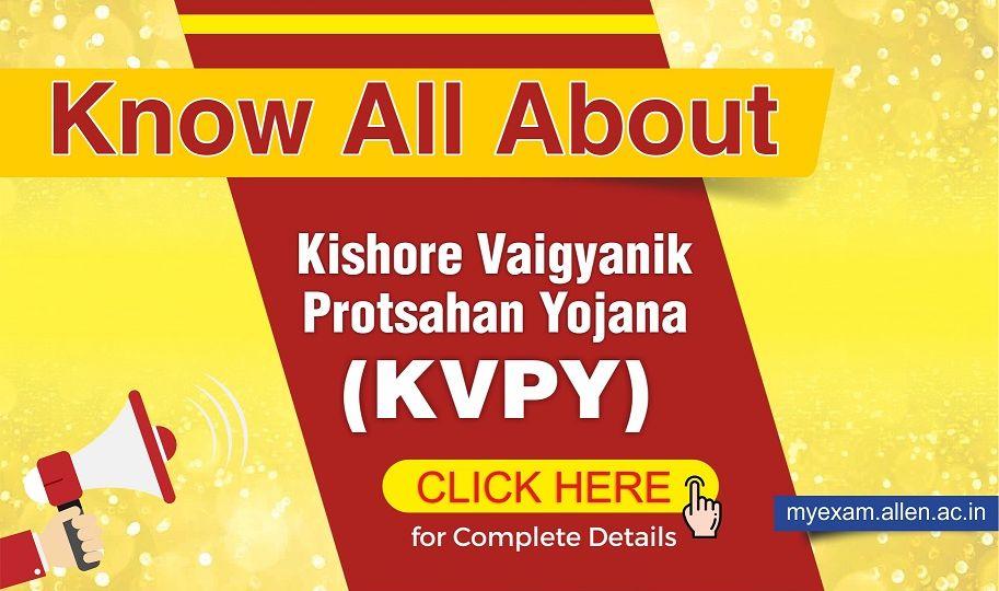 KVPY 2019 Complete Deatils