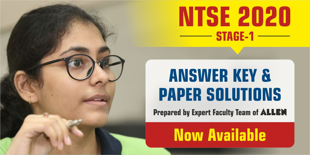 NTSE 2020 Stage 1 answer key & solution