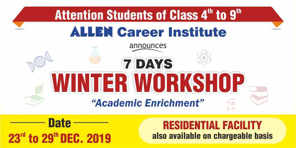 winter-workshop-2019
