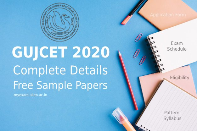 gujcet 2020 complete details