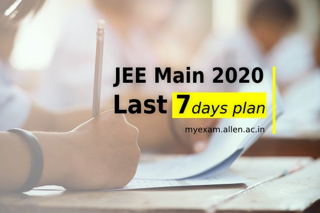jee main 2020 last minute tips