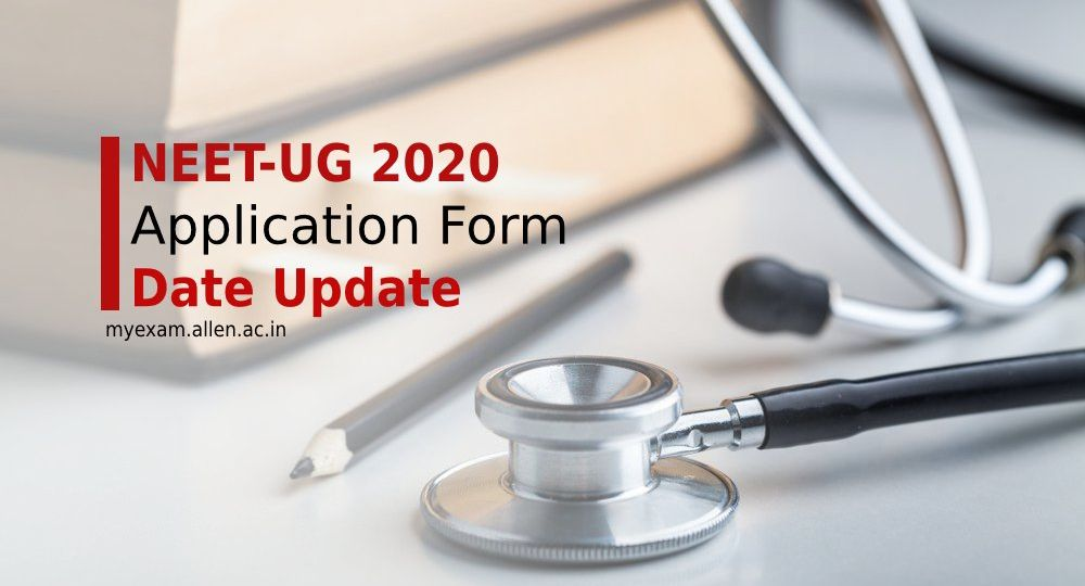 neet 2020 form filling