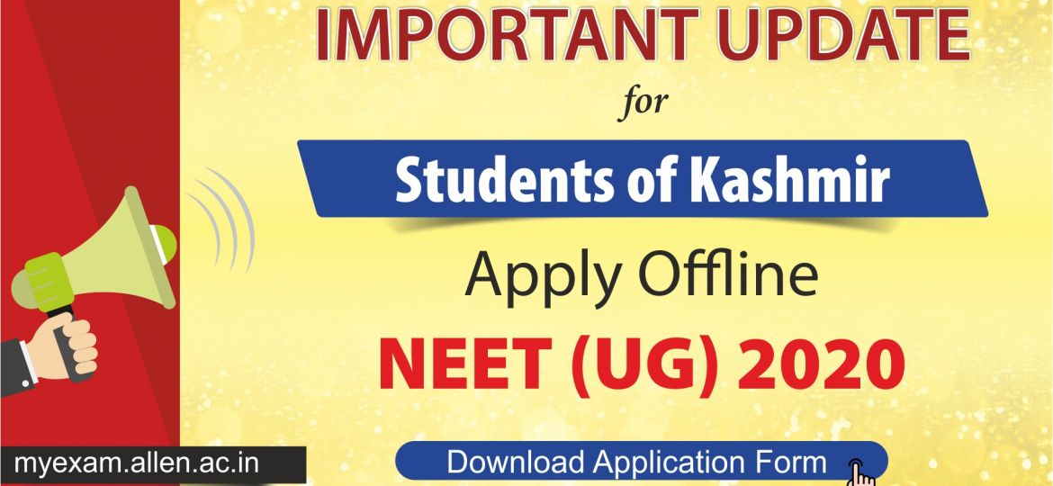 neet ug application form