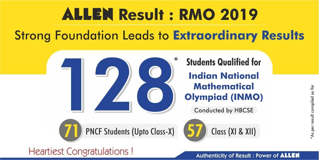 rmo-result-2019