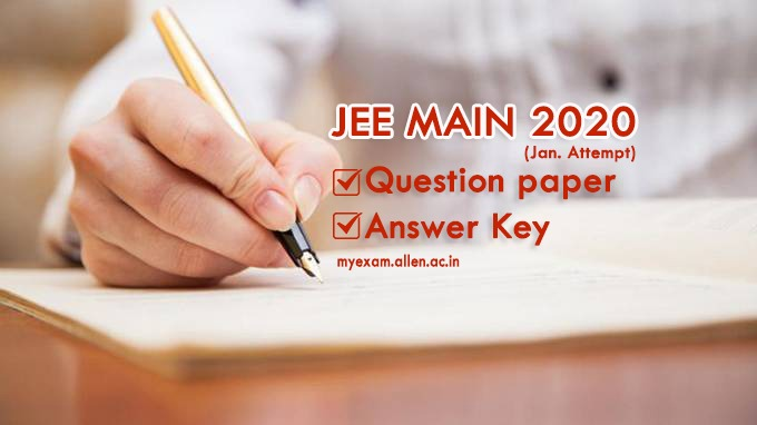 JEE Main 2020 Official Answer Key Released