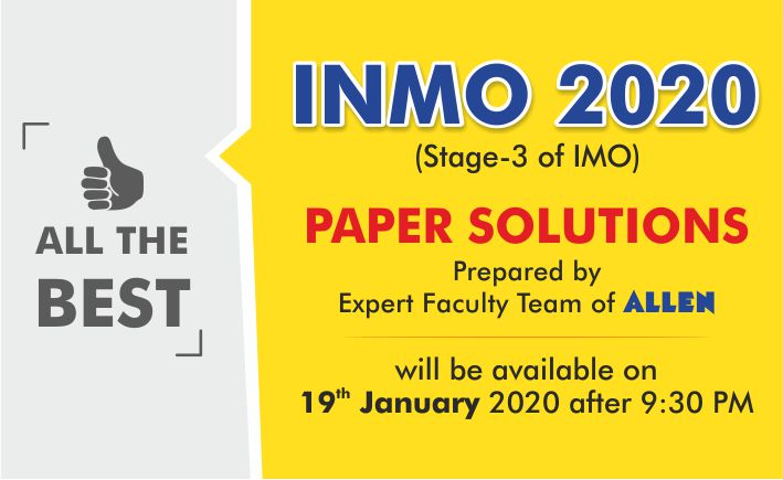 inmo 2020 paper solution