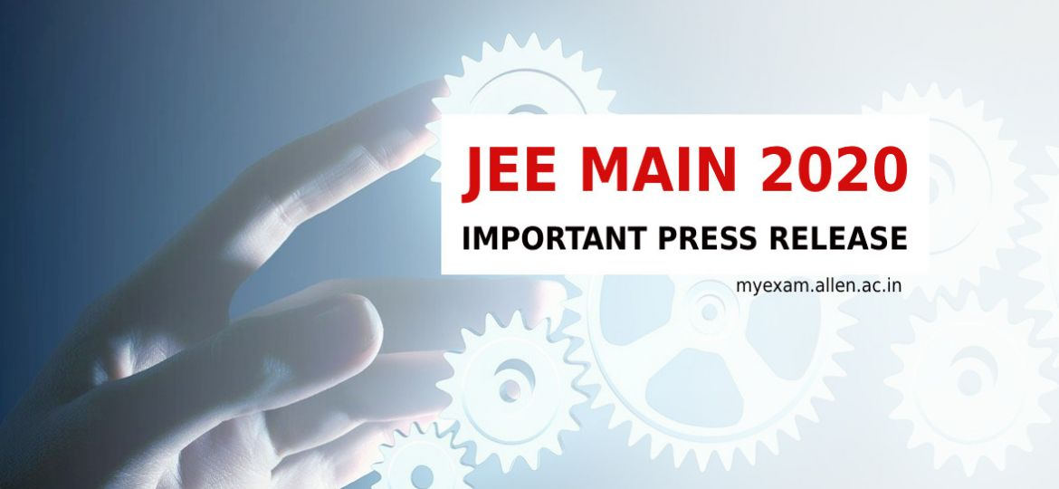 jee main 2020 notification