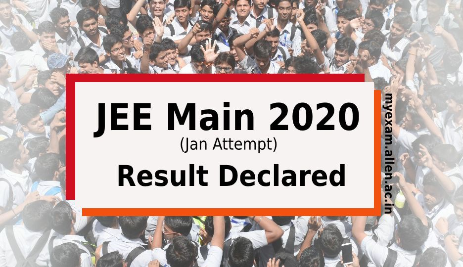jee main 2020 result declared