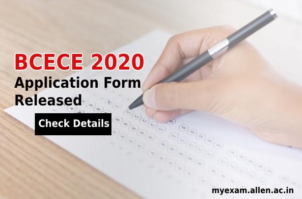 BCECE 2020 exam