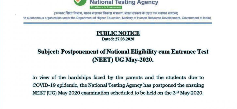 neet ug 2020 postponed