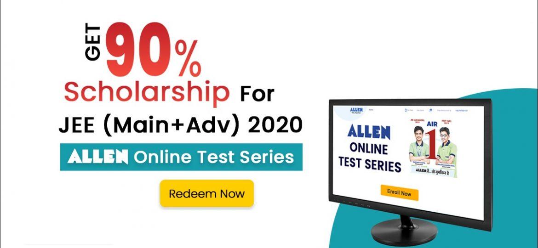 online test series scholarship