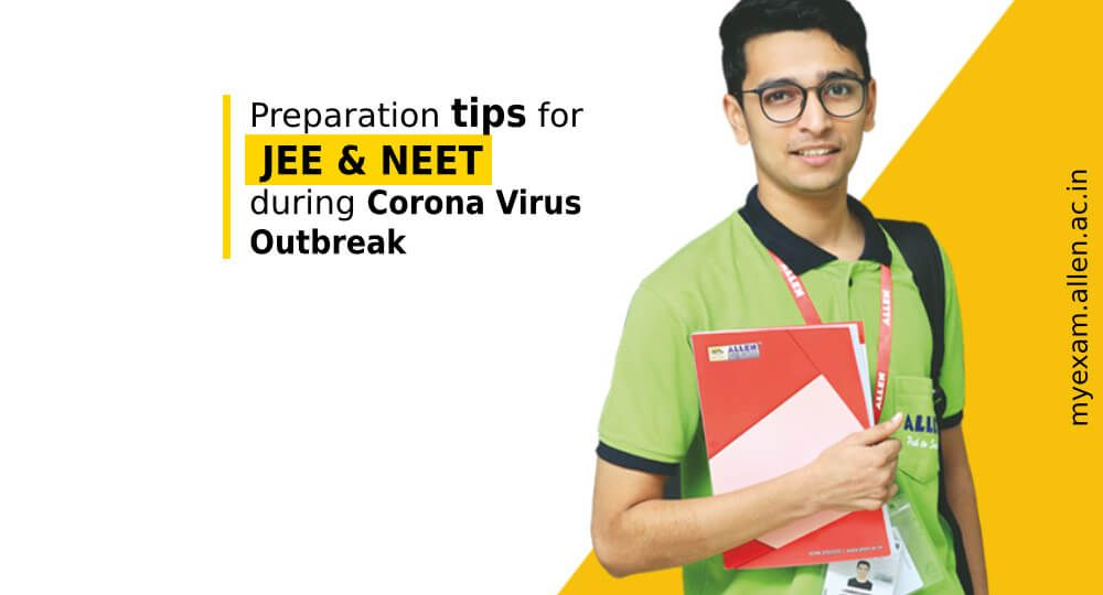 tips for neet and jee main