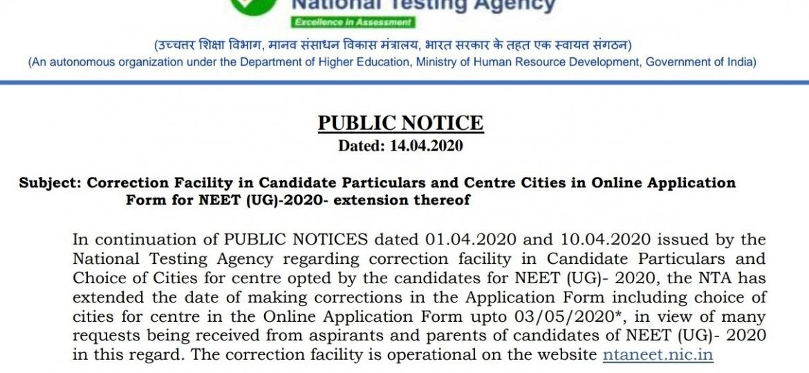 neet ug center correction