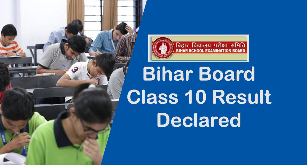 bihar board result declared