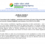 neet 2020 update for correction facility