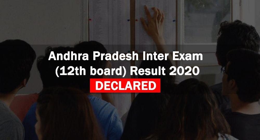 AP 12th board exam result