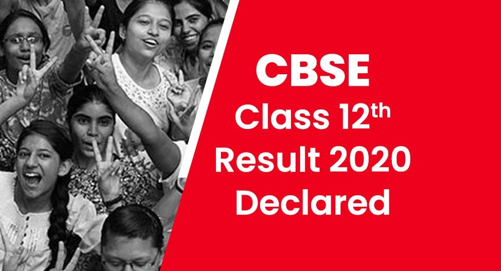 Class 12th CBSE Result