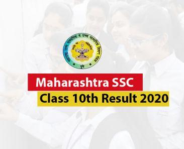 Maharashtra 10th Result 2020