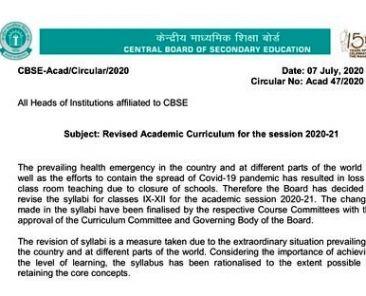 cbse-reduces-syllabus