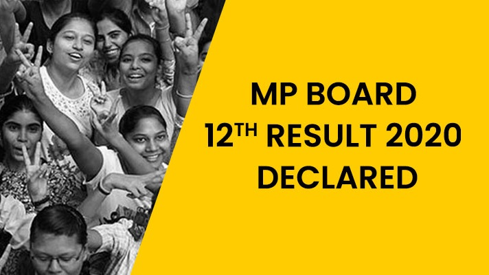 mp board result 2020