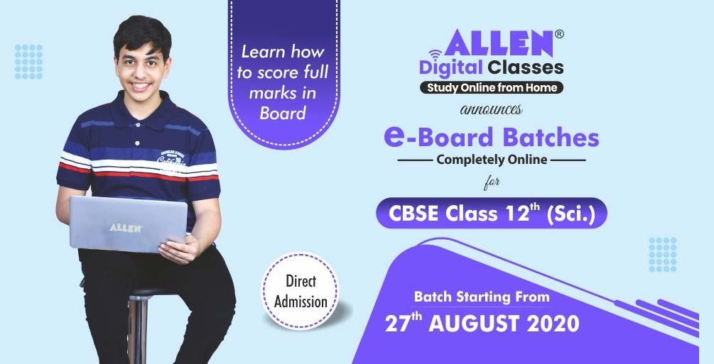 eboard-classes