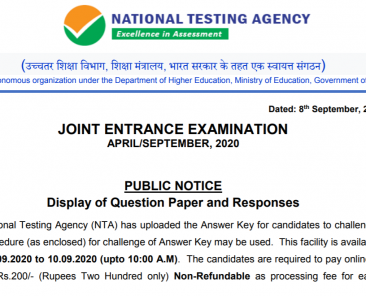 jee main official answer key