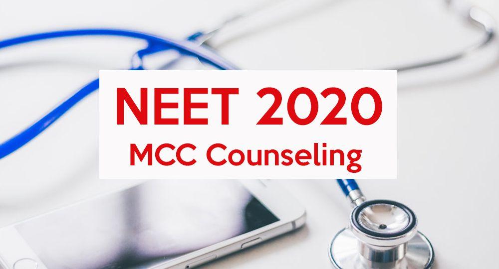 neet 2020 counseling