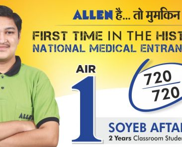 neet 2020 topper air 1