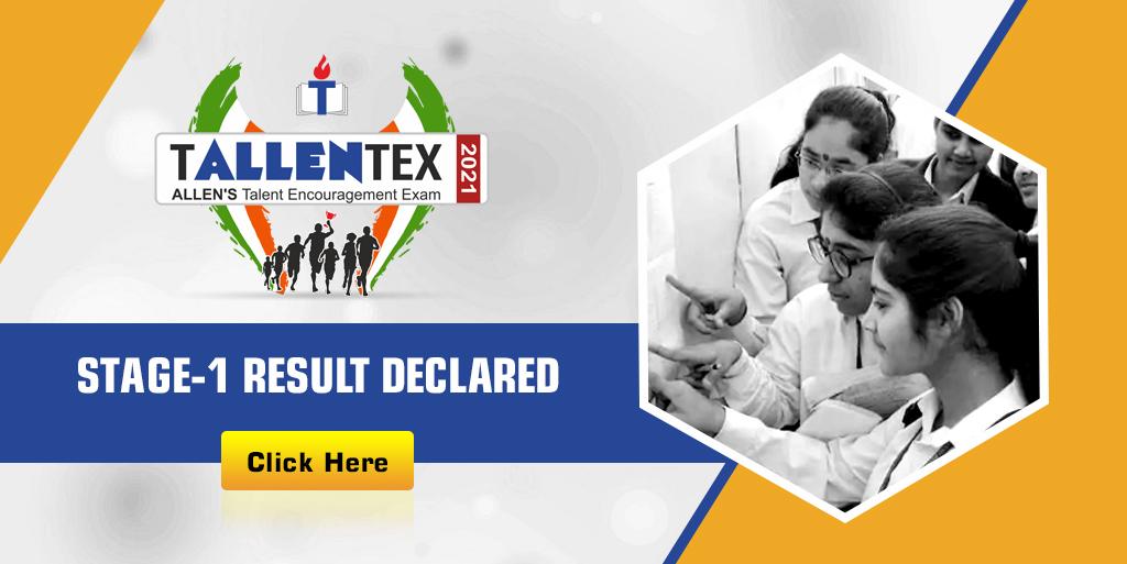 tallentex 2021 result