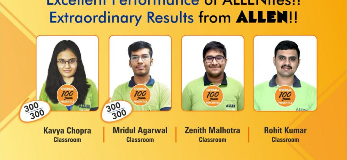 JEE Main 2021 Result march