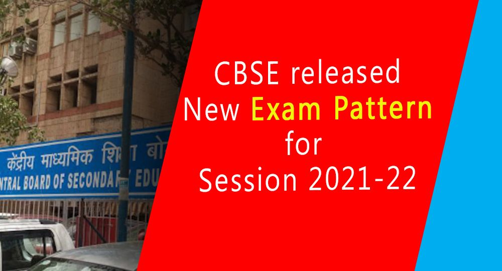 CBSE Exam Pattern