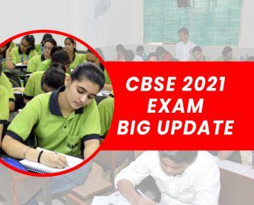 CBSe exam big update
