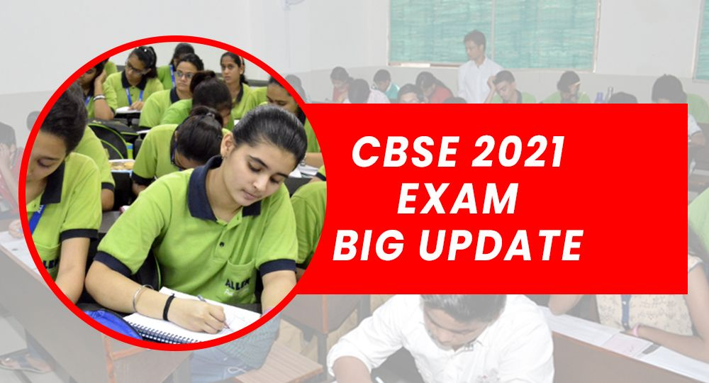 CBSe exam big update
