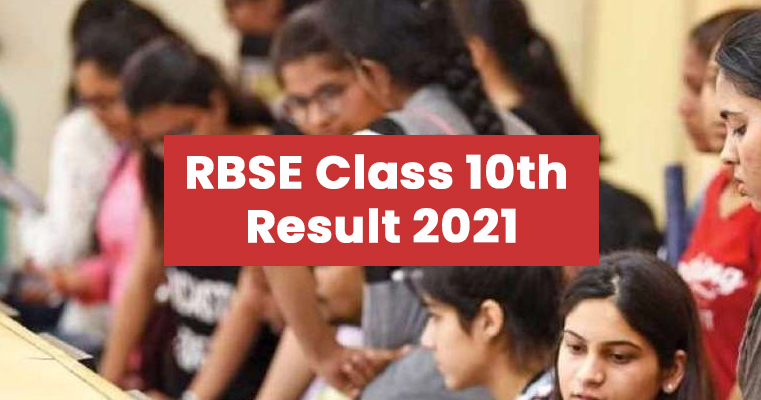 RBSE Class 10th Result