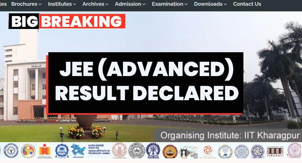 JEE Adv Result Declared